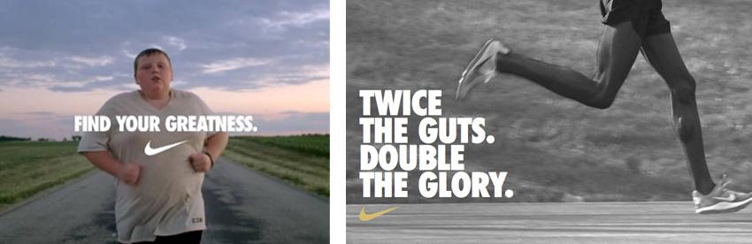 Nike emotional branding adverts